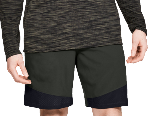 Nohavice Under Armour Under Armour Vanish Woven Short