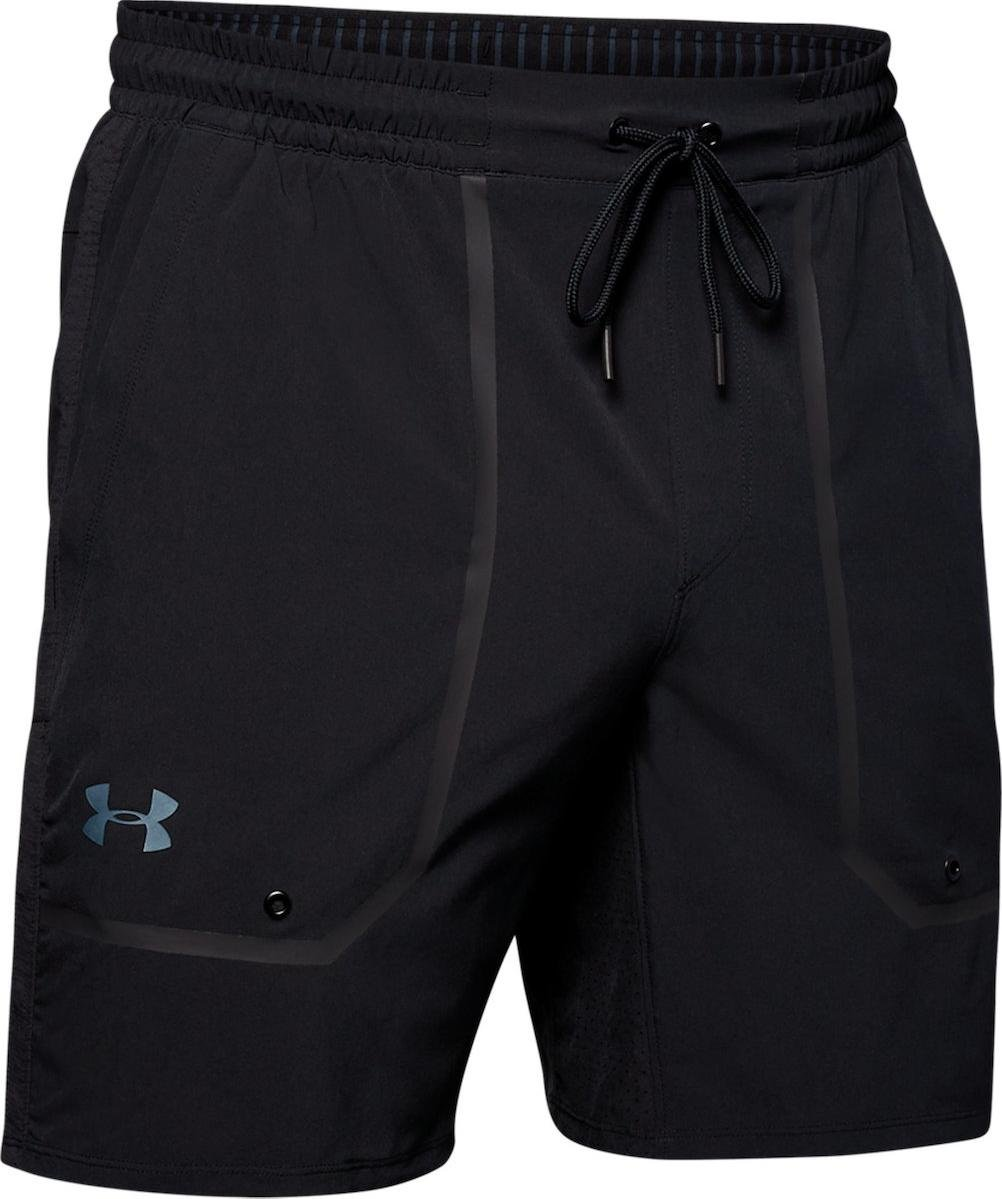 Šortky Under Armour Perpetual Train Short